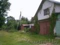 Продается усадьба в деревне Бригидово Вилейского района Минской обл.