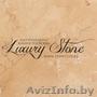 Плитка из натурального камня. Luxury Stone