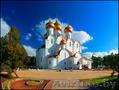 Золотое Кольцо России на Майские выходные!!!