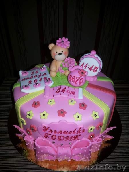 Торт на заказ минск фото