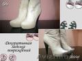 Ремонт обуви Любой сложности Минск п.Ждановичи - Изображение #6, Объявление #1410128