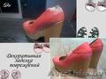 Ремонт обуви Любой сложности Минск п.Ждановичи - Изображение #4, Объявление #1410128