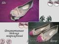Ремонт обуви Любой сложности Минск п.Ждановичи - Изображение #5, Объявление #1410128