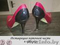 Ремонт обуви Любой сложности Минск п.Ждановичи - Изображение #3, Объявление #1410128