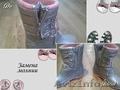 Ремонт обуви Любой сложности Минск п.Ждановичи - Изображение #2, Объявление #1410128