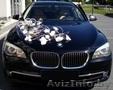 аренда и прокат представительских авто - Изображение #3, Объявление #1416964