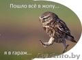 Куплю приватизированный гараж в Минске кирпичный/железобетонный до 3000 Звоните