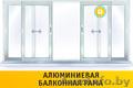 Окна ПВХ-Распродажа-Ремонт-На заказ под ключ,у нас дешево!, Объявление #1279450