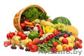 Продажа свежих фруктов и овощей оптом!!!