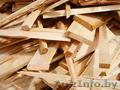 Горбыль,  дрова 3 сорт,  отходы деревообработки