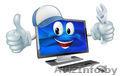 Компьютерная помощь на дому. Решим любые проблемы. Гарантия качества, Объявление #1483015