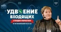 «Практика системного продвижения без бюджета»,  Ия Имшинецкая