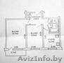 Двухкомнатная в Серебрянке с раздельными комнатами и хорошим ремонтом. - Изображение #2, Объявление #1501709