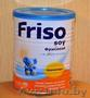 Детское питание Friso soy(соя),  пр-во Нидерланды