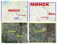 Продается блочный дом в аг.Гатово. 8км.от Минска - Изображение #4, Объявление #1508177