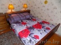 Хорошая 1-квартира в Минске,рядом с метро на Сутки,Часы,Ночь.Wi-Fi, Объявление #1506399