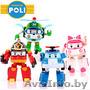 4 игрушки Робокар Поли,  Эмбер,  Хэлли,  Рой