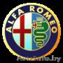 ремонт автомобилей Альфа Ромео