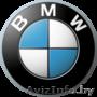 ремонт автомобилей БМВ