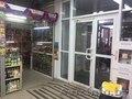 Продам торговый павильон. Минск., Объявление #1519743