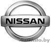 ремонт автомобилей Ниссан