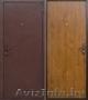 Двери Стройгост 5-1 Золотистый дуб
