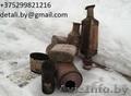 Продать катализатор в Минске 80299821216
