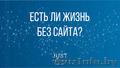 Создание продающих сайтов для малого бизнеса в Минске