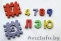 Коврик-пазл Русский Алфавит 33 буквы + цифры (1-9) - Изображение #4, Объявление #1535615