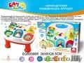 Столик подвеска музыкальный развивающий для малышей - Изображение #2, Объявление #1535622