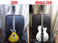 Ремонт гитар и других струнных инструментов