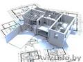 Проект перепланировки (переустройства) квартиры в Минске