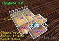 Продаётся 3х комнатная квартира по ул.Немига 12. Центр Города!! - Изображение #2, Объявление #1532797