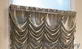 Недорогой пошив штор на заказ - Изображение #2, Объявление #1540341
