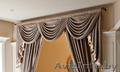 Недорогой пошив штор на заказ - Изображение #3, Объявление #1540341