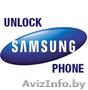 Samsung разблокировать, разлочить, UNLOCK, региональная разблокировка. - Изображение #2, Объявление #1543051