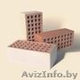 Кирпич керамический с доставкой или самовывозом - Изображение #3, Объявление #1446464