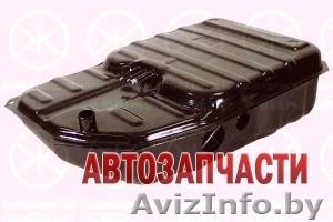 Топливные баки хорошего качества Минск, Объявление #1548640