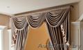 Римские, японские и другие шторы на заказ, Объявление #1549879