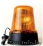 Маяки проблесковые 12, 24В (магнит, болт) опт, розница - Изображение #2, Объявление #1551833