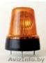 Маяки проблесковые 12,  24В (магнит,  болт) опт,  розница