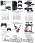 Прокат аренда Xbox 360,  Xbox One,  PS3,  PS4,  геймпады,  Guitar Hero в Минске