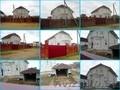 Продается коттедж в аг. Колодищи 7км.от Минска - Изображение #2, Объявление #1521142
