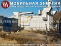 Нагрузочное оборудование 1500 кВт для электростанций