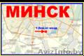 Сдается дом для строителей в г. Минске, ул.Чижевских. - Изображение #5, Объявление #1556372