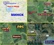 Продается дача СТ.Факел-Третий век 19 км от Минска - Изображение #5, Объявление #1561015