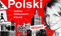 Курсы польского языка, карта поляка, образование в Польше  - Изображение #5, Объявление #1562285