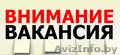 Приглашаю на работу ПАРИКМАХЕРА район Сухарево,  срочно