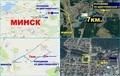 Сдается дом для строителей, п.Колодищи 7км.от Минска - Изображение #8, Объявление #1565444