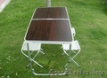 Туристический складной стол для пикника со стульями 4шт.